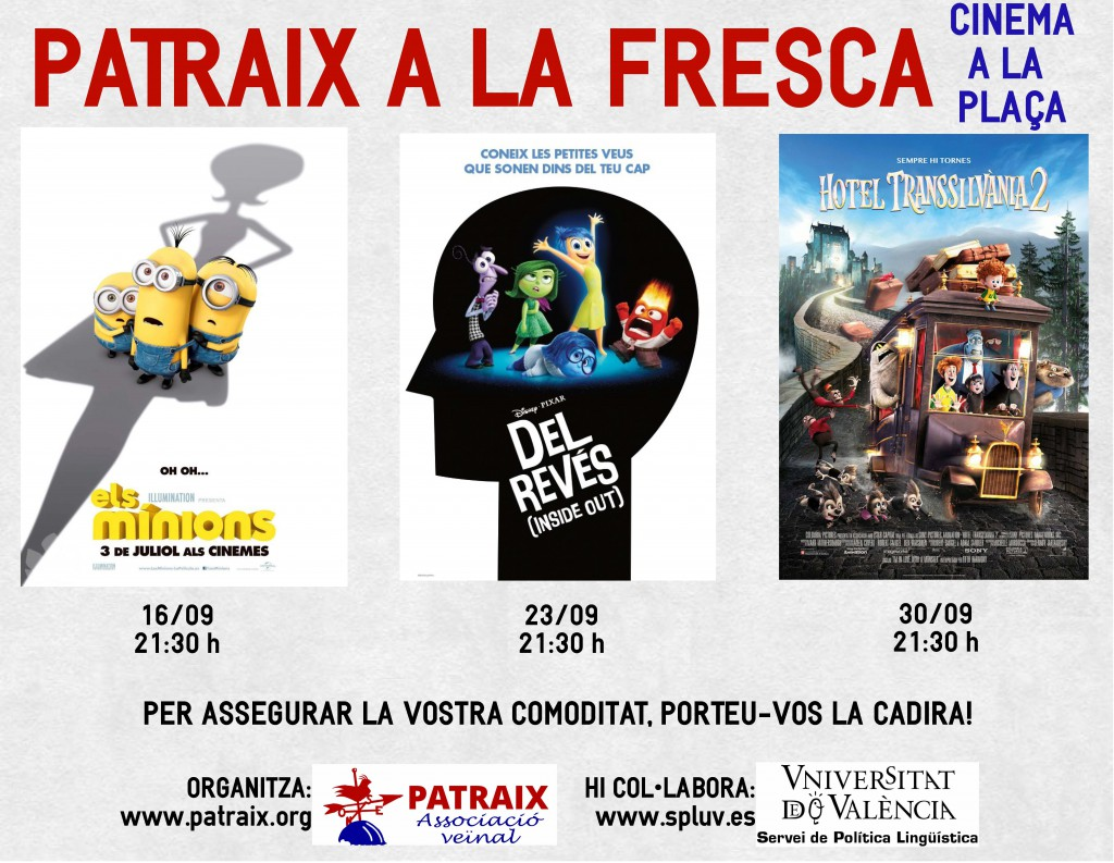 cinema-a-la-fresca-2016