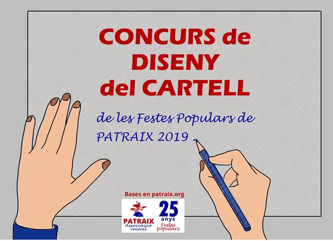 Concurso para el diseño del cartel de Fiestas Populares 2019