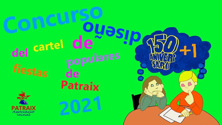 Concurso de diseño del cartel de fiestas populares 2021