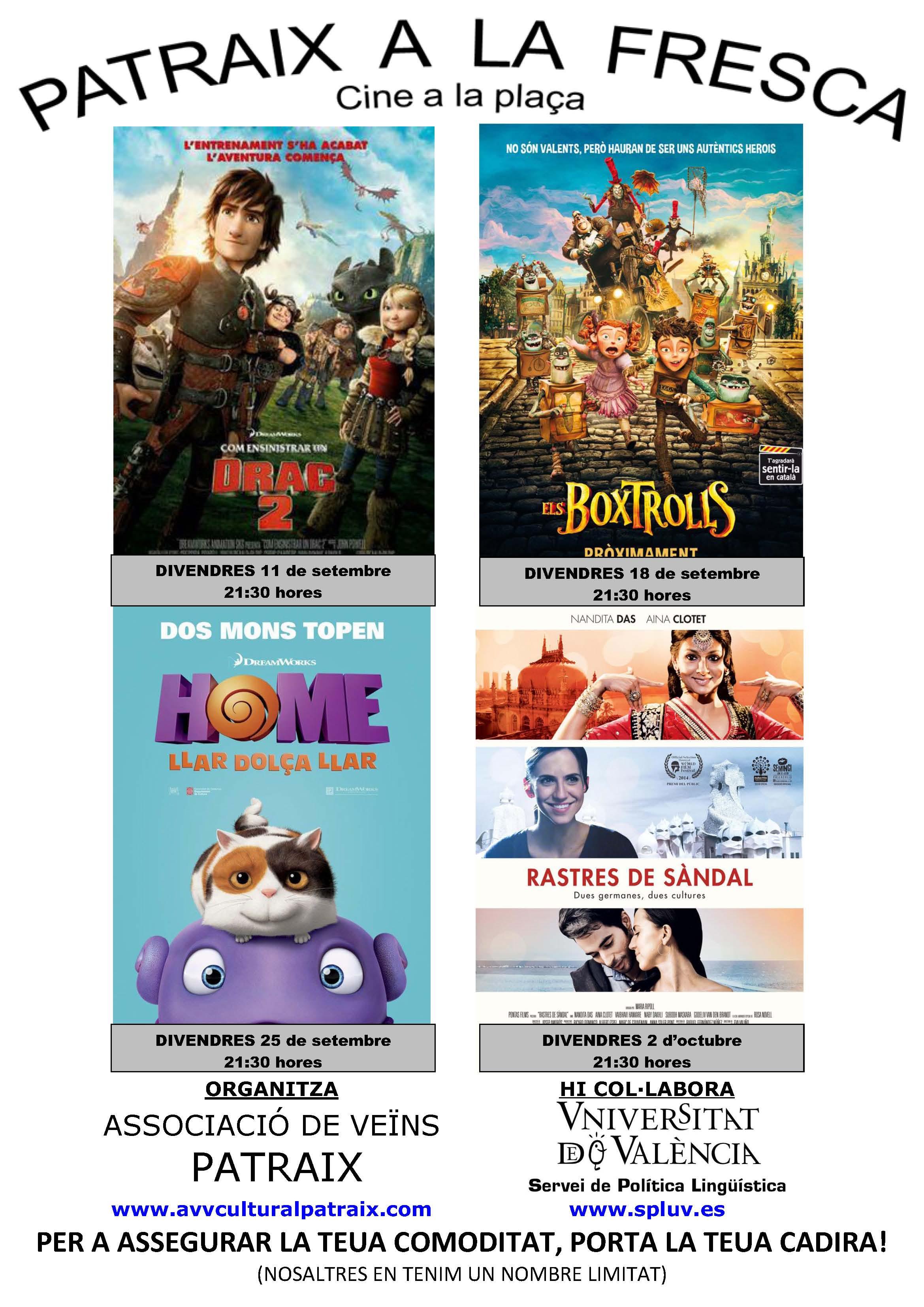 Cine a la Fresca 2015